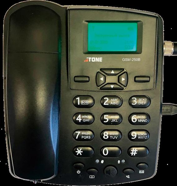iTone GSM-250B