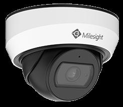 Milesight MS-C2975-EPB