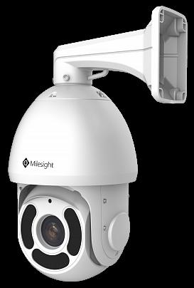 Milesight MS-C2942-RPB (5-117mm)