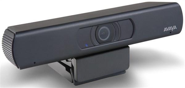 Avaya HC020