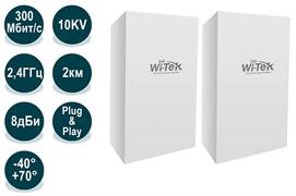Wi-Tek WI-CPE111-KIT