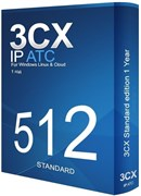 3CX Phone System Standard 521SC, 1 год