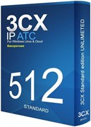 3CX Phone System Standard 512SC, бессрочная лицензия