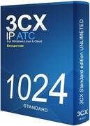 3CX Phone System Standard 1024SC, бессрочная лицензия